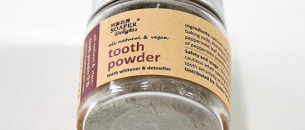 阿喜潔牙粉