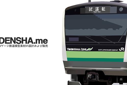 E233系6000番台横浜線内装ステッカー
