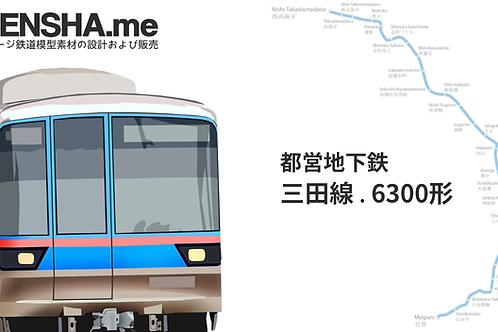 都営三田線6300形内装ステッカー