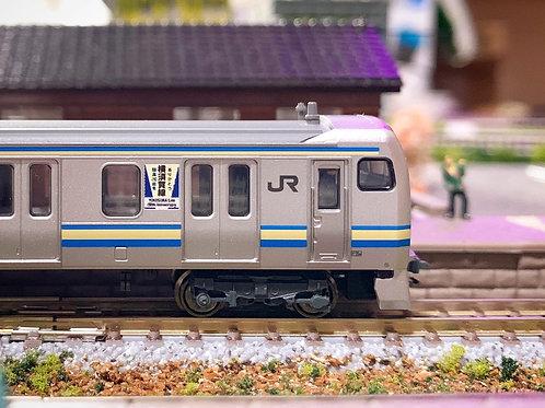 E217系に橫須賀線開業130周年記念ステッカー