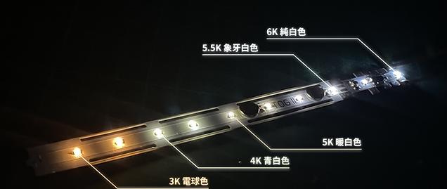 TOG2  蓄電式室内灯 4K青白色