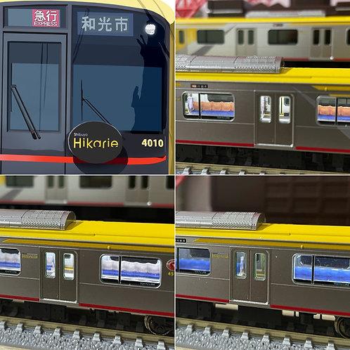 東急5050系4110F(渋谷ヒカリエ号)内装ステッカー