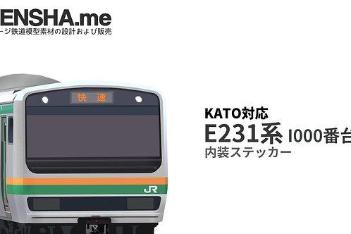 E231系1000番台内装ステッカー
