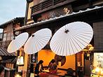 Cafeteria Sanneizaka. Kioto.png