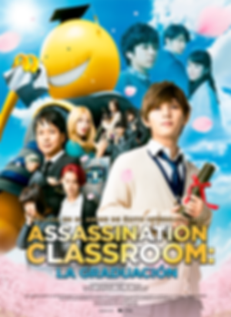 assassination-classroom-la-graduación
