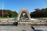 Parque C.P Hiroshima.png