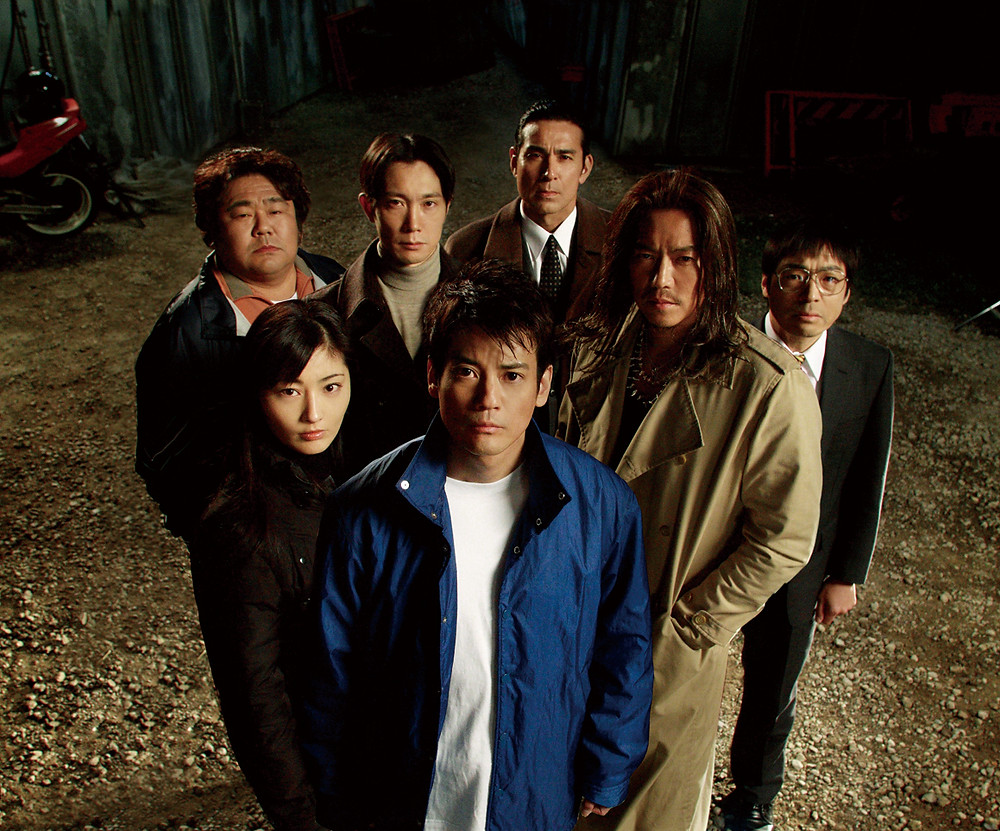 20TH Century Boys movie