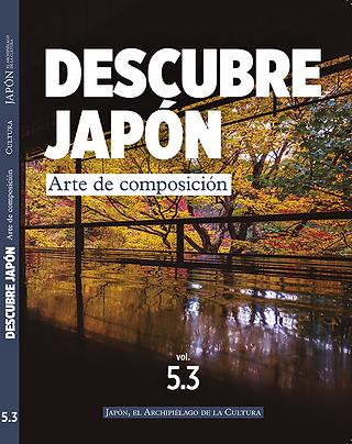 ARTE DE COMPOSICIÓN