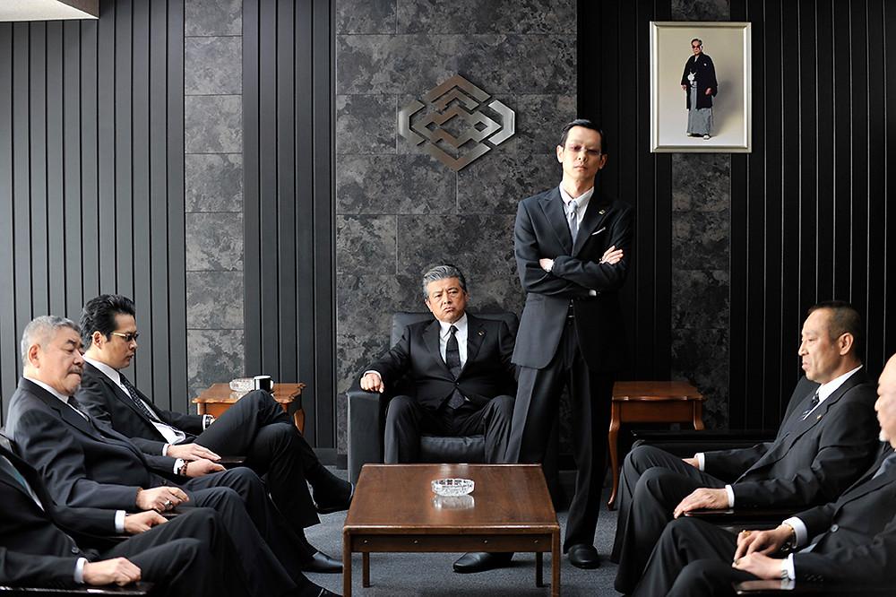 Kato Ishihara y junta directiva.