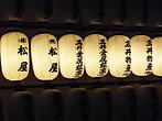 Iluminación_en_el_santuario_de_Meiji,_To