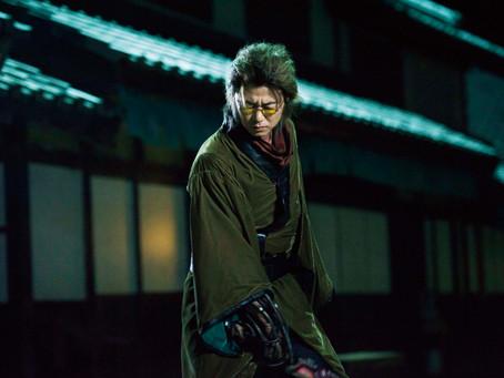 GINTAMA: Nizo Okada, entre el Bushido y la nueva carne