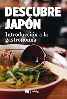 guia-gastronomia.png