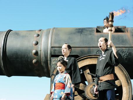CINE DE VERANO: Scabbard Samurai (2011)