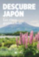 las-cinco-grandes-islas-japon