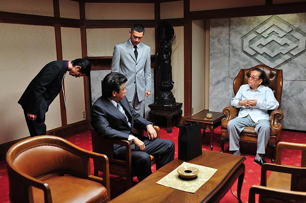 Ishihara Kato Tetto y jefe Sekiuchi.