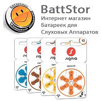 the_magazin_batareiki_dlja_slyhovuh_appa