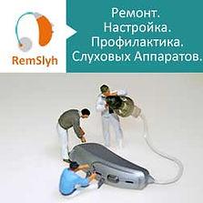 Banner-Rem_Slyh-19.jpg