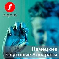 signia_nemeckie_slyhovue_apparatu.jpg