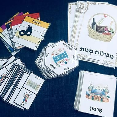 Purim Games Kit - DIY