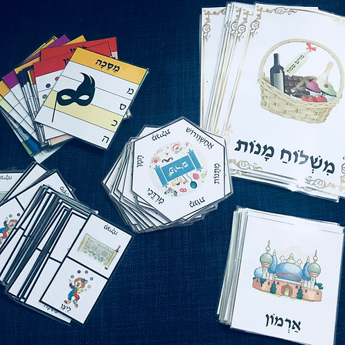 Purim Games Kit