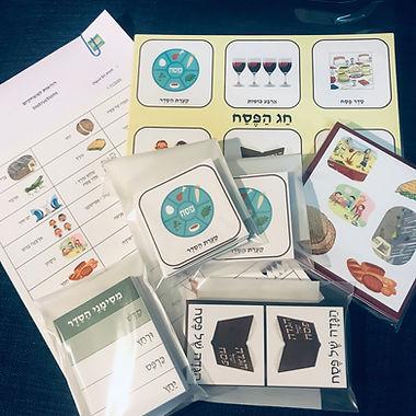Passover Games Kit - DIY