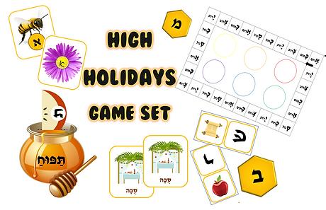 High Holidays Game Set - DIY