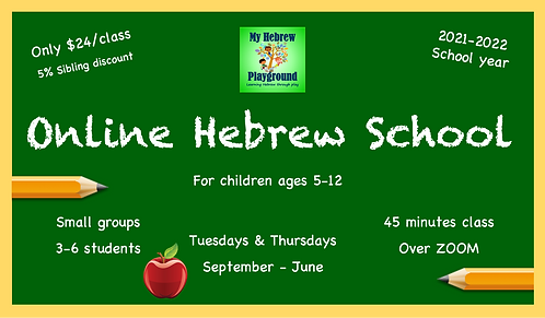 Beginners B - MHP's Hebrew School for 21-22 school year