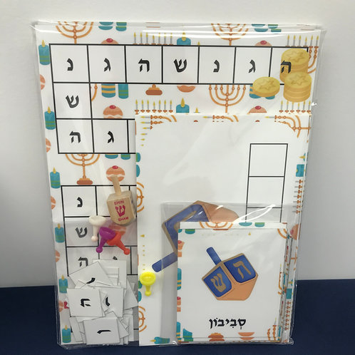 Hanukkah Game Set