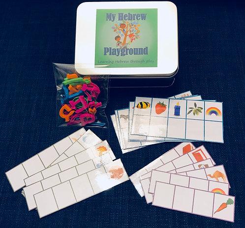 Hebrew Phonics - Magnet Box Game