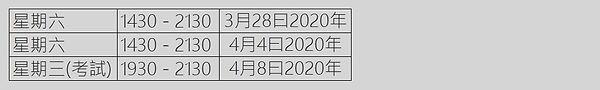 IM02-20.JPG