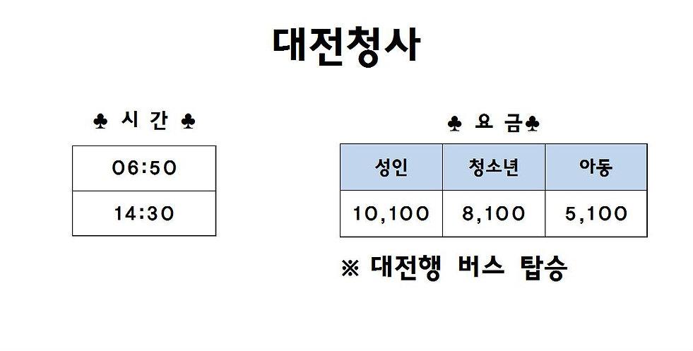 대전청사001001.jpg