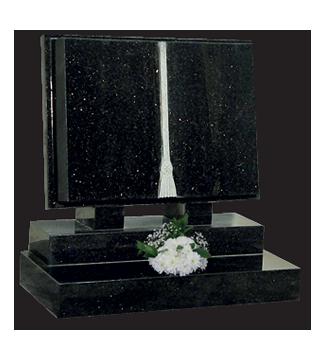 book-shape-memorials-supplier-ET78.png