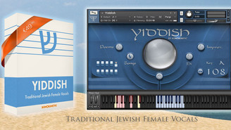 Yiddish!