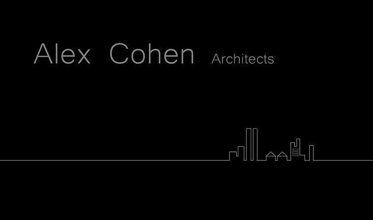 אלכס כהן אדריכל Alex cohen Architects, אלכס כהן אדריכלים רמת השרון