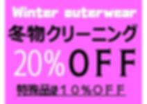 春セール_page-0001.jpg