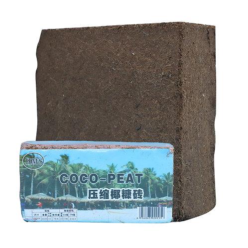 Coco Coir/Peat Brick Nutrient Soil Natural Plant Fiber Organic