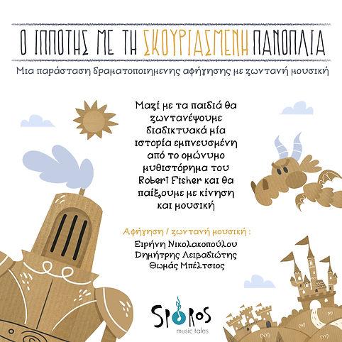 IPPOTIS INSTA FINAL.jpg