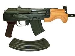 Century Arms Micro Drako AK47