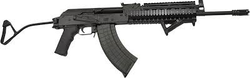 I.O. INC AK47