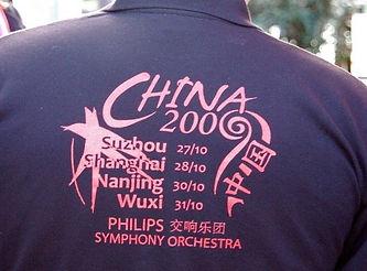 PSO China 2009