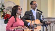 Worship Programs
