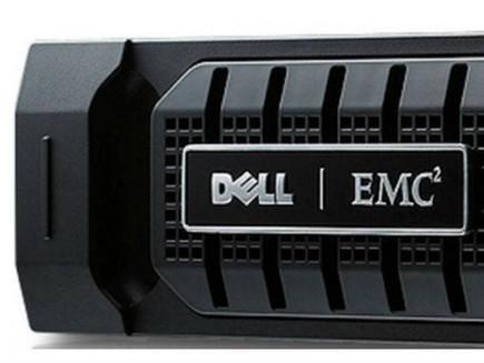 Dell anuncia aquisição da EMC, considerada a maior aquisição da historia da tecnologia.