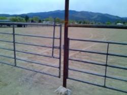 Gate Latch