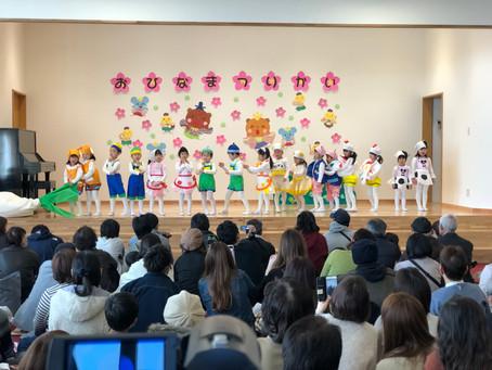 雛祭り発表会