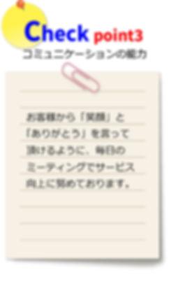 recruiteasa_12.jpg