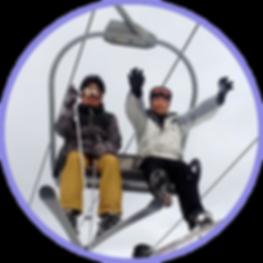 イベントスキー