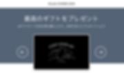スクリーンショット 2020-07-21 11.04.11.png