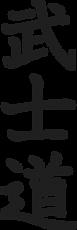 Kanji copy.png