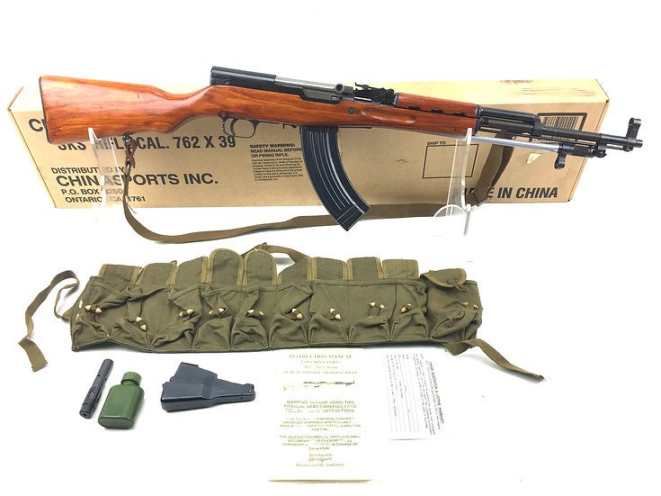 Chinese Factory 0221 SKS