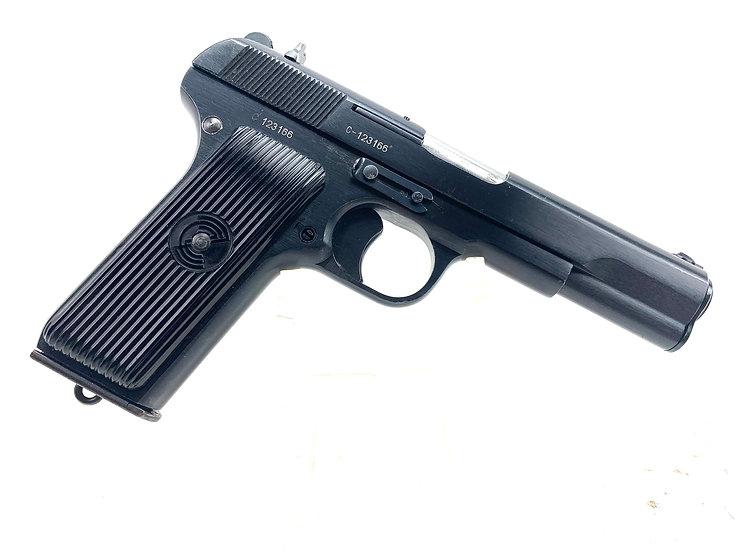 Zastava M57 Pistol